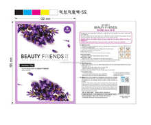 Beauty Friends II Herb Facial Mask Sheet, OEM Cosmetics, Anti Aging, Skin Care, Korean Brand