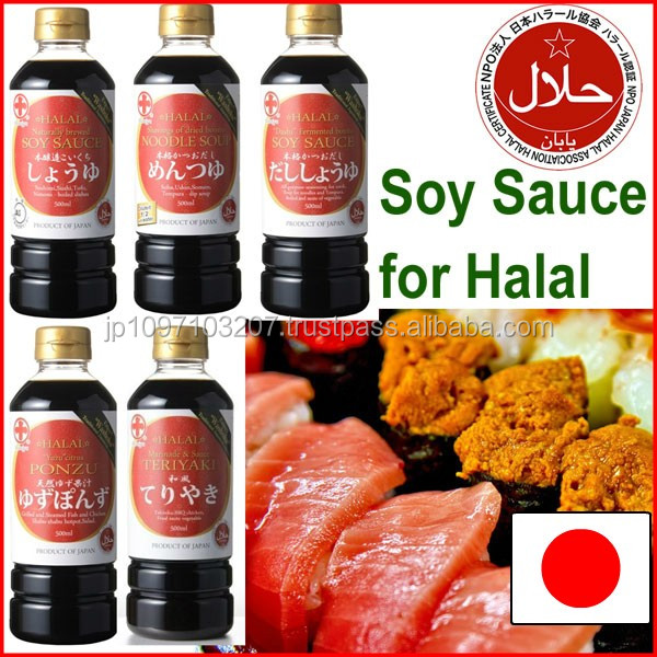 Traditional and Best-selling fish soy sauce Halal Soy Sauce for Japanese restrant , for Muslim