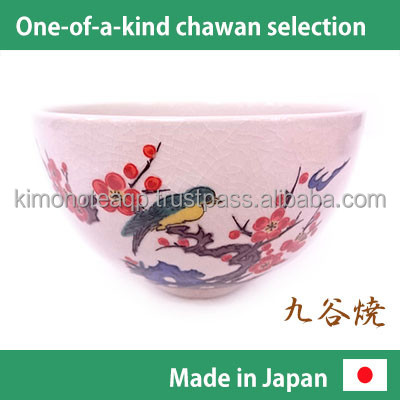 Ceramic Japanese matcha bowl collection at our online shop. 50% discounts for B2B customers!