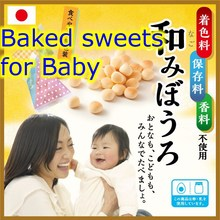 for baby product companies , small egg snack for new born baby products , bulk packs also available