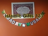 RamadanBanners-Eid lights-Islamic Gifts-Islamic Ramadan Decoration-Muslim holiday-Ramadan decoration