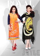 Black and Orange Kurtis ( Geo 2 Kurti )/western kurti designs/lady kurti/