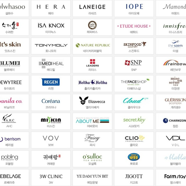 All kinds of Korean Cosmetics(OEM/ODM/OBM)