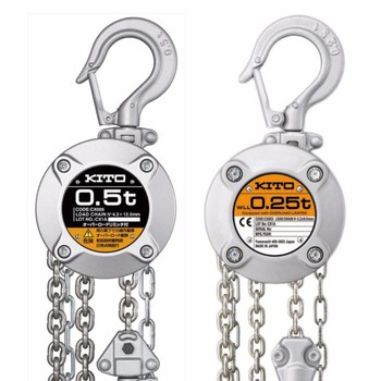 Easy to use and Durable mini sling, KITO Chain hoists CX series for Professional