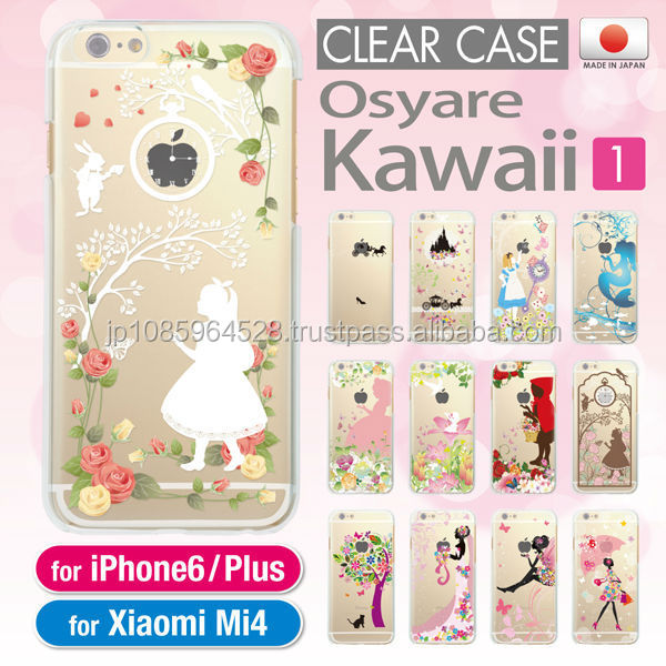 Cute stylish original clear mobile phone case made in Japan