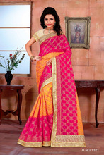 Marble Georgette Foil Print With Hand Work Saree With Fancy Lace Of Saree Border/Party Wear Saree