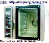 Convection Oven Prices in Pakistan