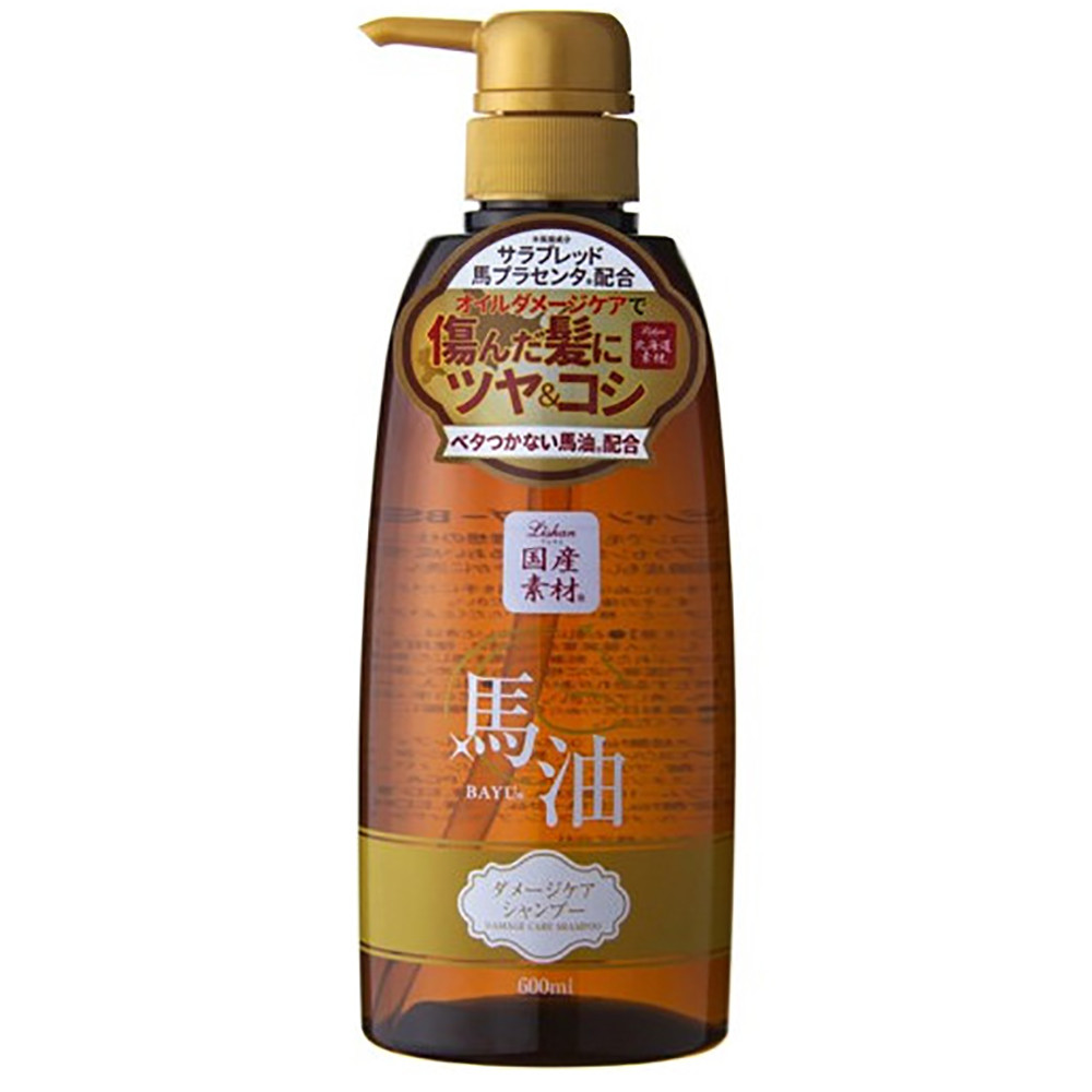 Durable and Fashionable Non- silicon Two-in-one shampoo Horse oil with multiple functions made in Japan