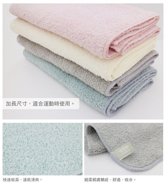 Hot Sale Sport Towel Softtextile