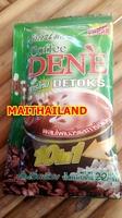 Slimming Coffee Diet Coffee DENE (DETOKS) 22g Slimming Coffee Thailand