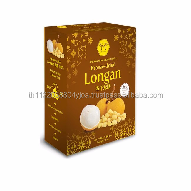 Freeze Dried Longan - Natural Healthy Snacks