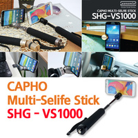 CAPHO Multi-Selfie stick (SHG-VS1000) Mobile convenient Compact size / Gray, Gold, Black 3 Colors / Traveling and Outdoor