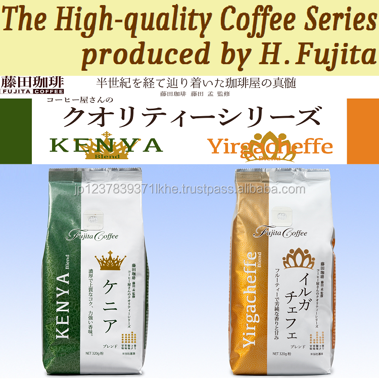 High quality coffee for online wholesale shop, OEM available