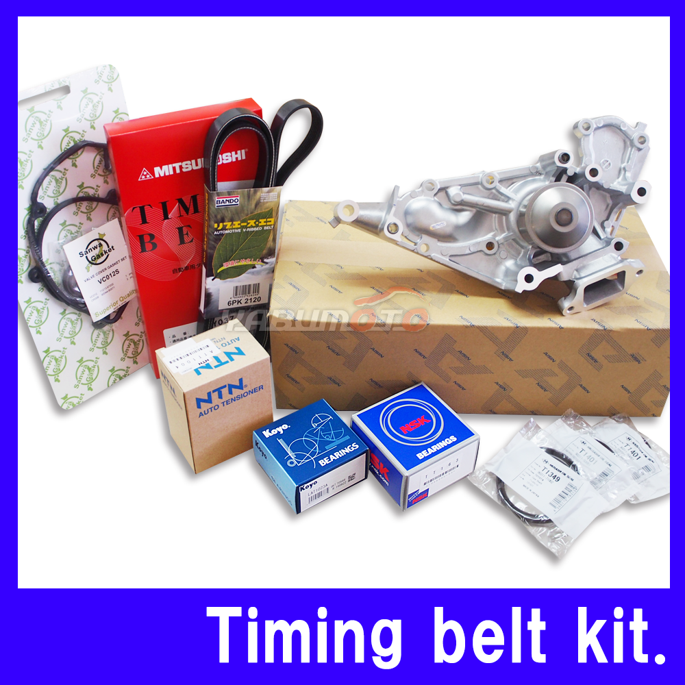 Reliable and Popular WRC for SUBARU timing belt with multiple functions