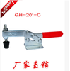 """ Hercules fast fixture welding fixture clamp woodworking engraving machine compactor horizontal pressing GH-201C"""
