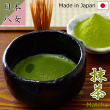 High quality green tea from famous matcha tea private label for wholesale