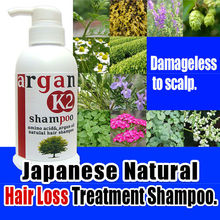 No more trouble!High quality made in Japan scalp care and hair growth shampoo, small lot order available