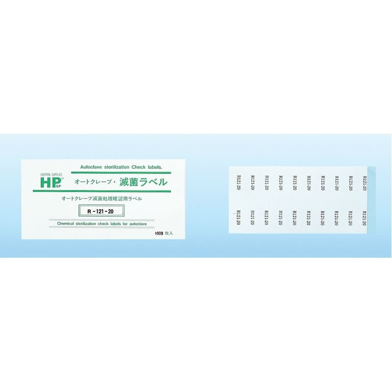 Sterilization indicator widely used at canned food factory/Irreversible/Food safety proof