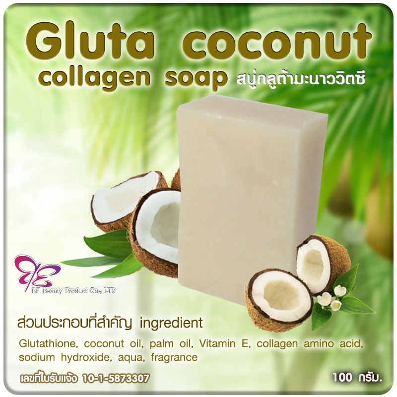 Gluta Coconut Collagen SOAP