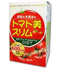 Happy Birth Tomato Diet Slimming Tablets Lycopene and 96 kinds of Herbs!!