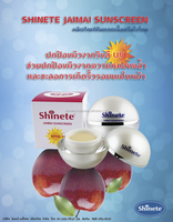 Apple seed Extract Sunscreen SPF60 PA+++ Protection Face Skin Against UV Ray by Jaimai Sunscreen Shinete