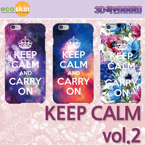 01370 For iPhone 6/6S/6 Plus/6S Plus/5/5S/SE/5C/4S_Keep Calm 2 3D Print Slim Hard_Smart Cellular Mobile Phone Case Cover Casing