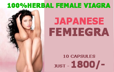 FEMALE ENHANCEMENT PILLS/100%HERBAL CAPSULES/LONG TIME SEX POWER MEDICINE/WhatsApp-09865654638