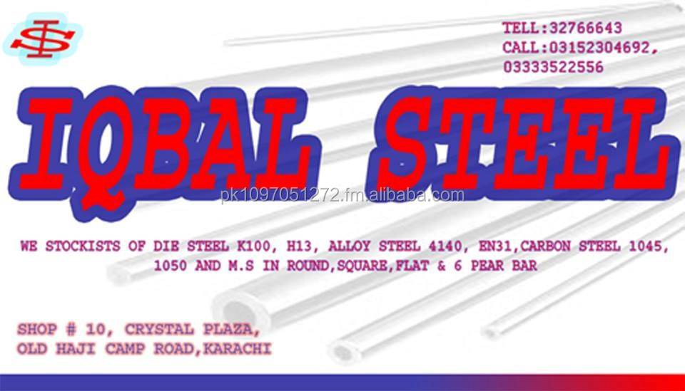 spacial steel round bar