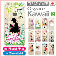 Kawaii series of original mobile phone clear cases for Xiaomi Mi4
