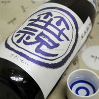 Delicious unfiltered sake rice wine as alcoholic beverage from Japan