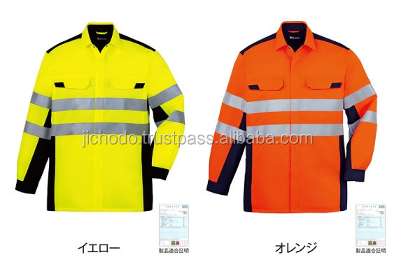 Safety uniform / high visibility shirts wholesale ( spring / summer ). Made by Japan