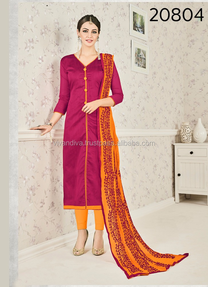 Latest Suit Styles For Women | Low Price Salwar Kameez