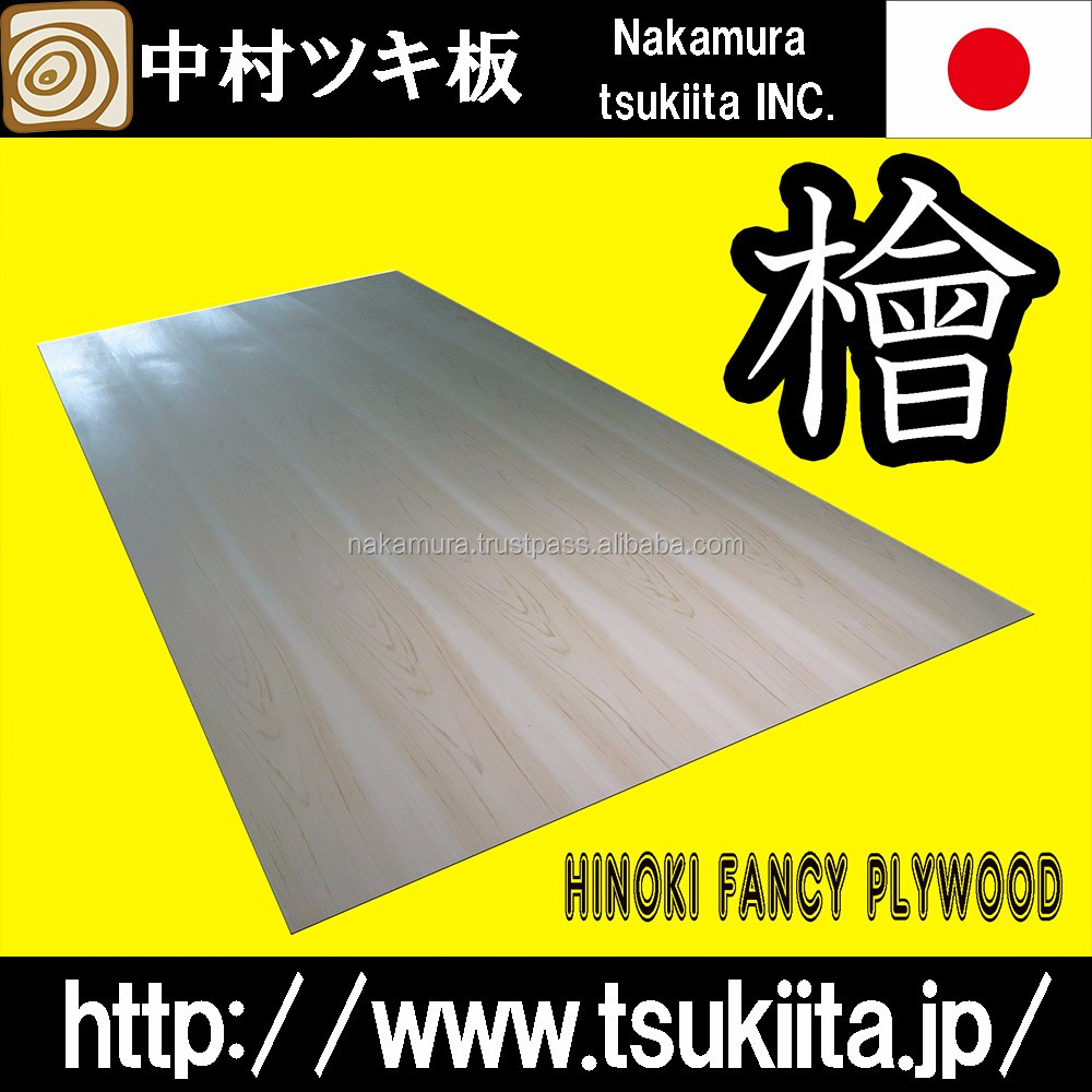 Beautiful and High quality door skin plywood home depot hinoki cypress with super low formaldehyde emission made in Japan