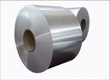 secondary steel coil