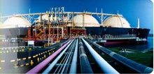 Crude Oil (Bonny Light) , Bitumen, Benzene, Lng, Fuel Oil, Base Oil, Ago (Diesel)