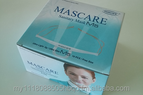 MASCARE M5, Ultra Slim Sanitary Mask, 10 Units, White