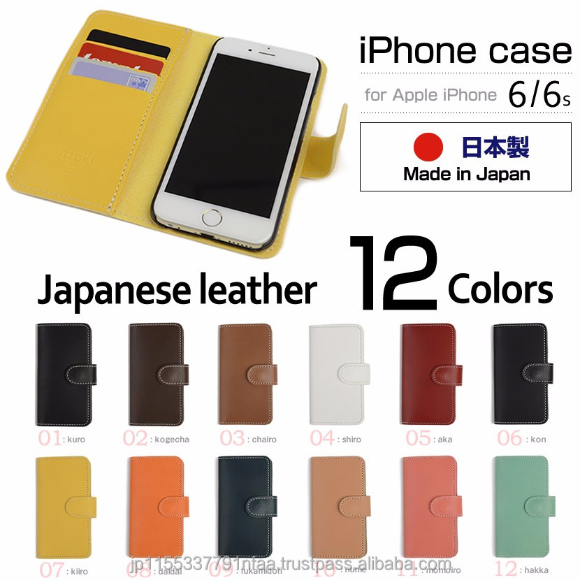Fashionable and Japanese leather case for iPhone , small lot order available