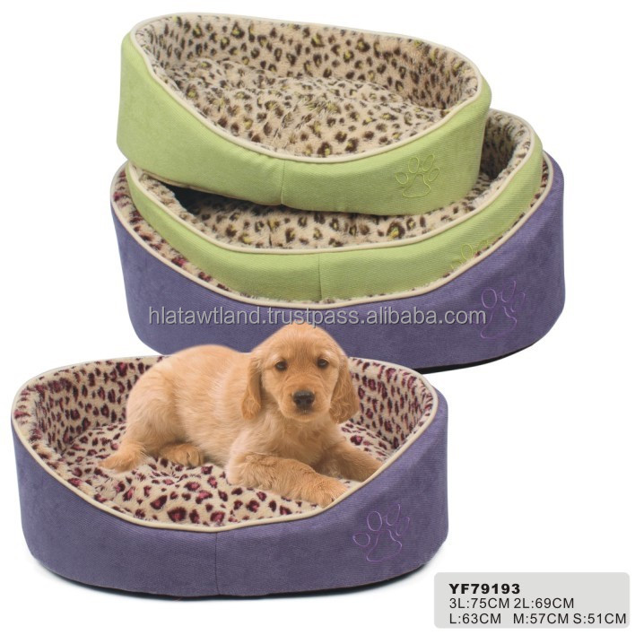 High Quality Memory foam dog bed