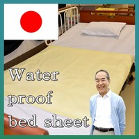 High quality japanese waterproof duvet cover during sleep