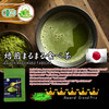 Organic Sencha Tea Ceremony Green Tea