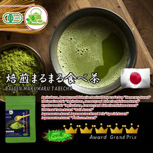 Organic Sencha Tea ceremony Green Tea / Matcha