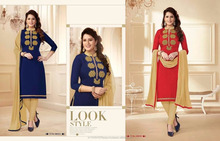 Chanderi Dress Material Salwar Kameez/Chudidar Dress/Embroidered Salwar Kameez Online Shopping In Surat/Wholesaler