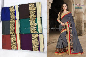 chandery cotton candy border attached embroidery black saree
