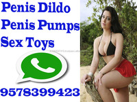 Vibration Men sex Toy OR male sex toy OR Mastrubation toy in low price sms on 9578399423 whatsapp available