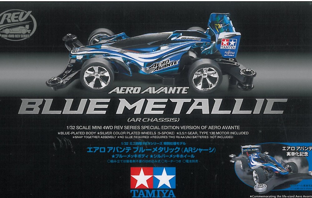 Hot-selling and High quality tamiya mini 4wd for enthusiast