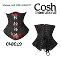 COSH INTERNATIONAL : Black Brocade Vest Corset Supplier