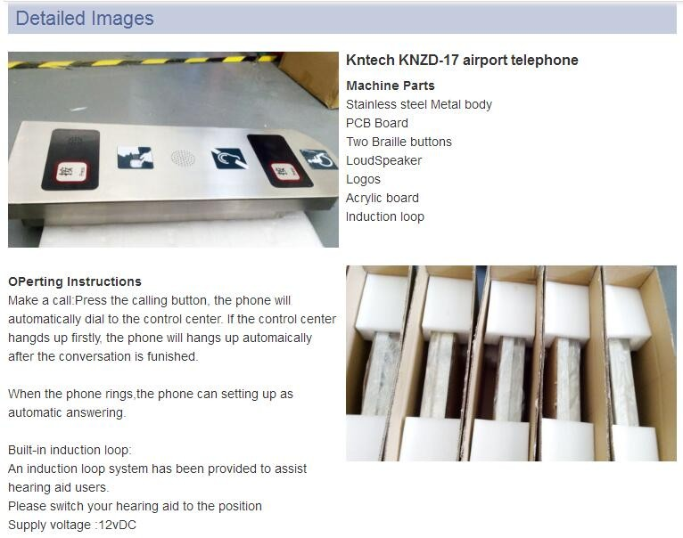 Koontech Stainless Steel Telephone System KNZD-17 for Airport
