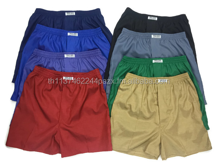 Thai Silk Brand Boxer Shorts Underwear in Plain Color