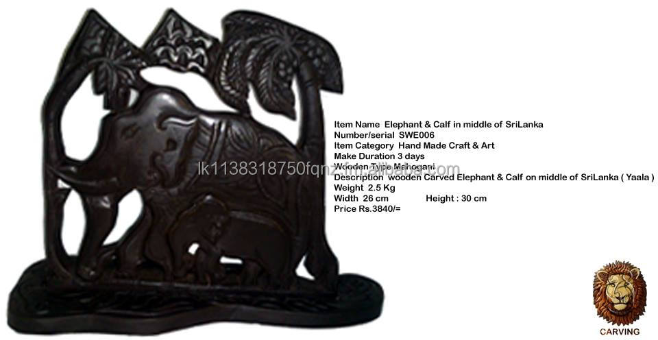 wood Craft SriLankan Elephant