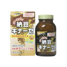 YUWA Golden Nattokinase Capsule Health Supplement Nutrients Japanese famous food